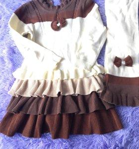 Шикарное платье + шарфик