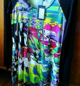 (46) Casino с биркой платье новое разноцветное