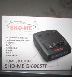 радар детектор sho me g 800 str