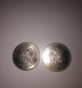 Монеты Олимпиады Сочи