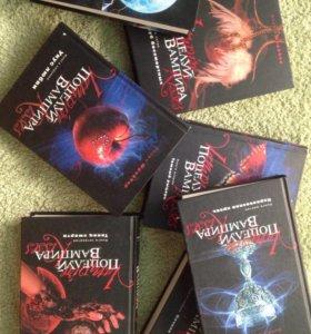 Серия книг поцелуй вампира