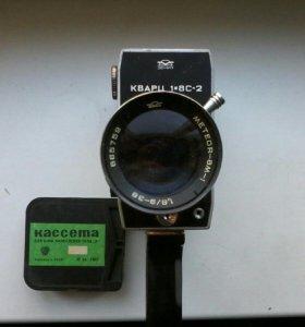 Кинокамера КВАРЦ 1×8с-2