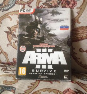 ARMA 3 (лицензия)