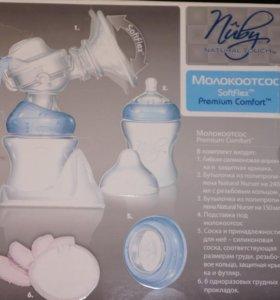 Молокоотсос Nuby