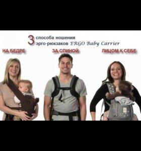 Ergo baby слинг-рюкзак