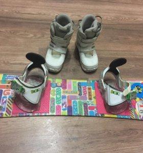Сноуборд детский новый с ботинками