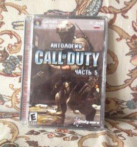 Call of Duty: Антология (часть 6)