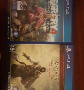Far cry 4, assassin creed ezio