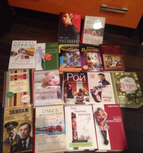 Книги все за 300