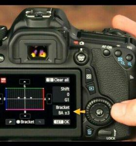 Canon 70d + sigma 17-50 f2.8