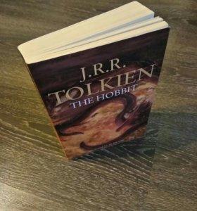 """Книга Толкиен """"Хоббит"""""""