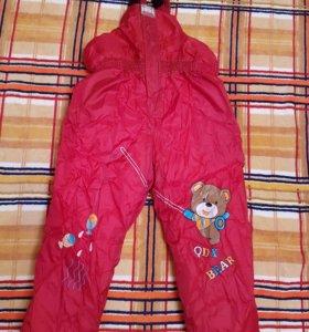 Новые, зимнии штаны - полукомбинезон
