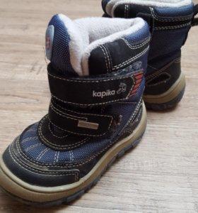 Мембранные ботинки 23р