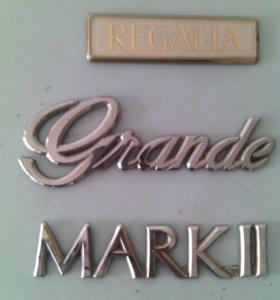 Эмблемы на Марк 2