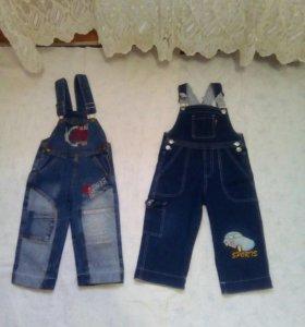 Джинсовые рубашки, комбинезоны, джинсы