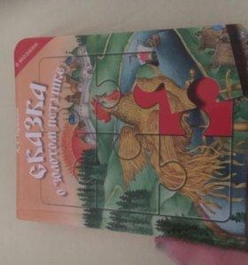 Книга детская с пазлами