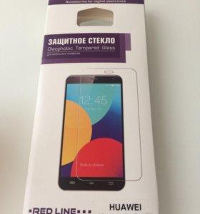 Защитное стекло Huawei HONOR 9