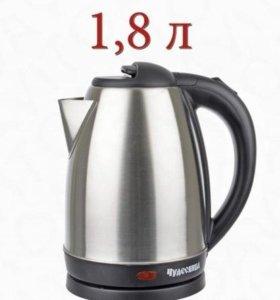 Отличный Электрический чайник Чудесница(Гарантия)