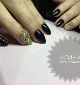 Укрепление натуральных ногтей гель лаком , акрилом
