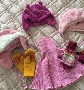 Зимний набор шапок и варежек 50-52см 3-5 лет