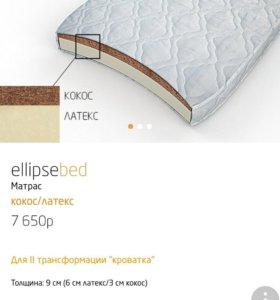 Матрац для овальной кроватки ellipsebed