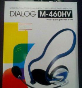 Dialog M-460HV
