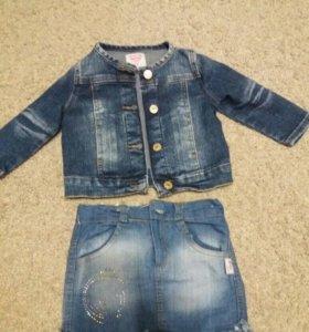 Джинсовые куртка и юбка