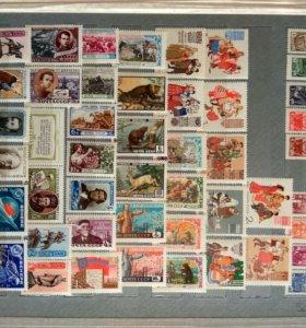 Годовой выпуск марок СССР 1961 г. (чистые **)
