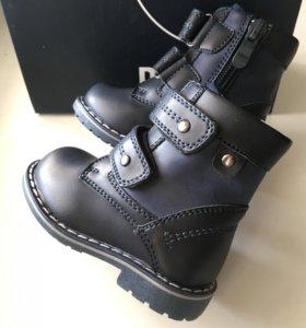 Ботинки демисезонные для мальчика BARKITO