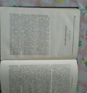 К.Маркс О религии