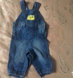 Одежда для мальчика от 0-3 мес.