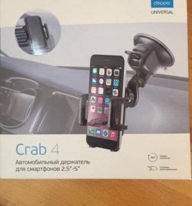Автомобильный держатель для смартфонов
