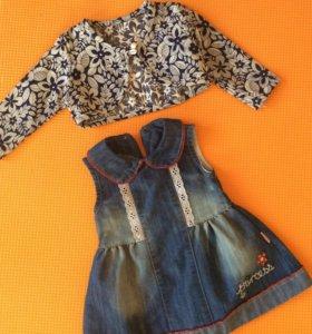 Платье джинсовое 6-9 мес