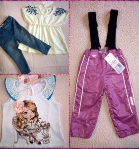 Пакет новых вещей на девочку