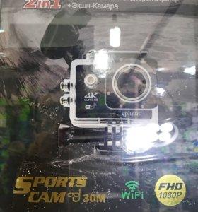 Видеорегистратор + экшн камера Eplutus