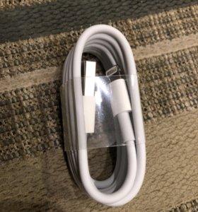 Кабель Apple Lightning to USB Cable 1m