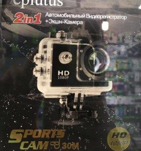 Водонепроницаемая экшн-камера Eplutus DV12