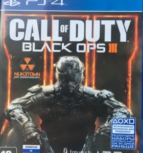 Call of duty black ops lll