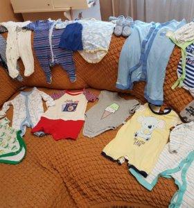 Три пакета вещей для мальчика