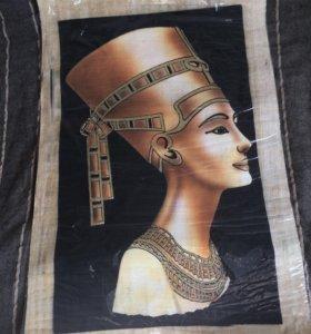 Папирус Нефертити