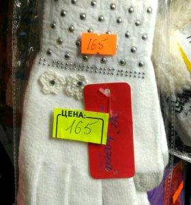 Перчатки ,варежки ,шарфы