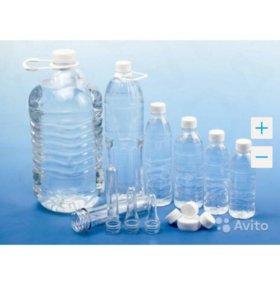 Пэт бутылки от производителя 0,5л,1л,1,5л,2л,5л