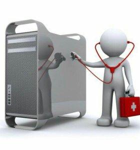 Выездная диагностика, ремонт ПК и ноутбуков