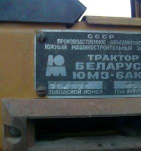 Трактор ЮМЗ-6АКЛ