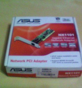 Ethernet Adapter NX 1101
