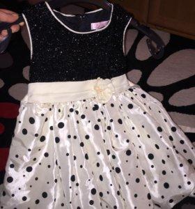 Платье для принцессы .