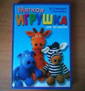 Книга детская!