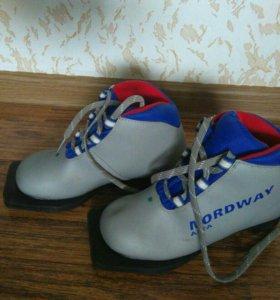 Лыжные ботинки 29-30