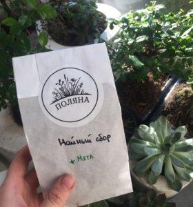 Чайный сбор из мяты
