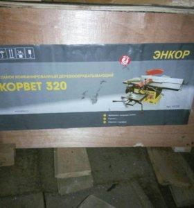 Комбинированный станок энкор корвет-320